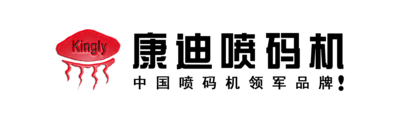 浙江康迪喷码机|杭州喷码机|宁波喷码机|温州喷码机|嘉兴喷码机|湖州喷码机|绍兴喷码机|金华喷码机